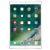 Планшетный компьютер Apple iPad Pro 10.5 256Gb Wi-Fi + Cellular розовое золото